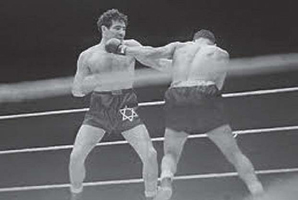 "Heavyweight boxer Maximilian ""Max"" Baer in the ring"