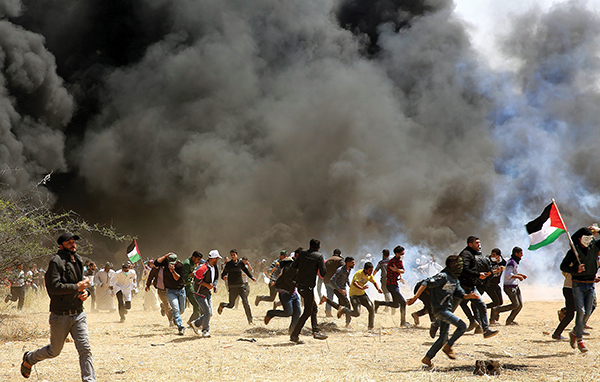 Palestinians rioted at the Gaza border in 2018.