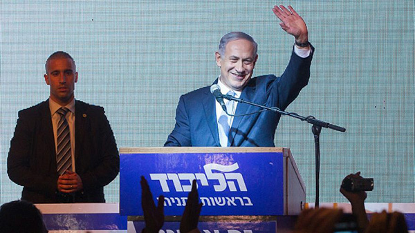 Benjamin Netanyahu was on course to secure a record fifth term as Israeli Prime Minister after his main election rival conceded defeat on Wednesday.