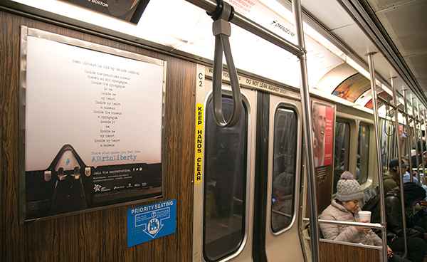"""""""Poem Without An End"""" by Yehuda Amichai on an MBTA train to honor Passover and National Poetry Month."""