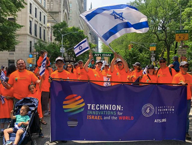 Technion alumni march in the 2019 Celebrate Israel Parade in New York City.