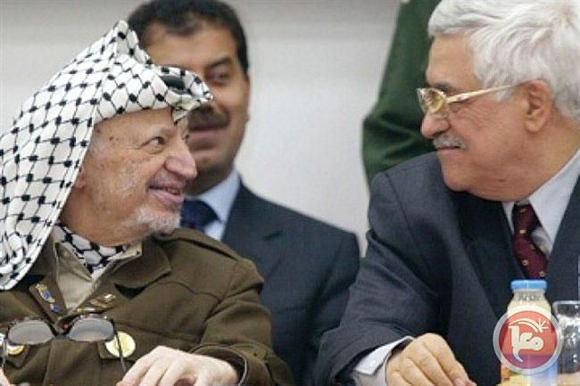 Palestinian leaders Yasser Arafat and Mahmoud Abbas