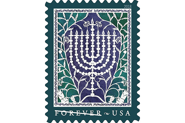 Today the Postal Service & Israel Post jointly issued a Hanukkah stamp at Americaís oldest synagogue, the 254-year- old Touro Synagogue in Newport, RI.