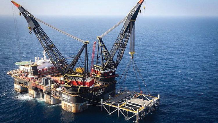 The Israeli Leviathan gas-processing rig near the city of Caesarea.