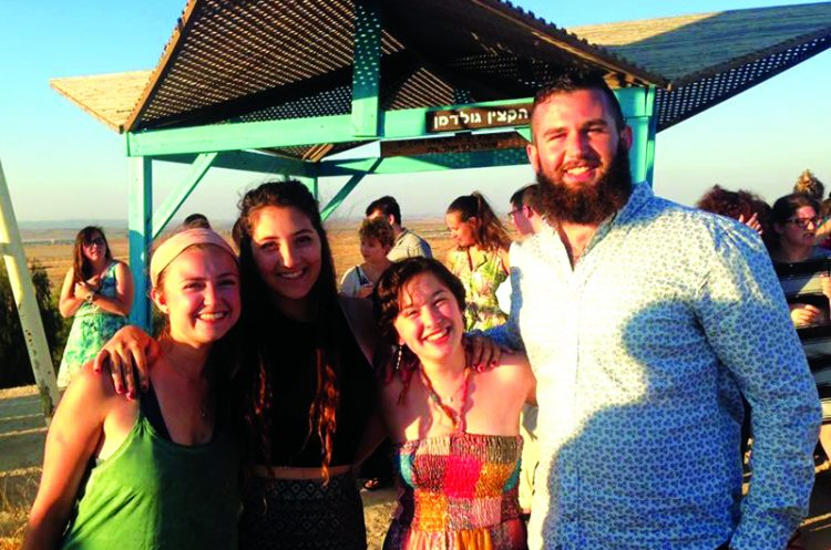 Leah Khayter, Pauleen Faynberg, Leah Simonson, and Jacob Maselek lived and worked in Israel on the Onward Israel program.