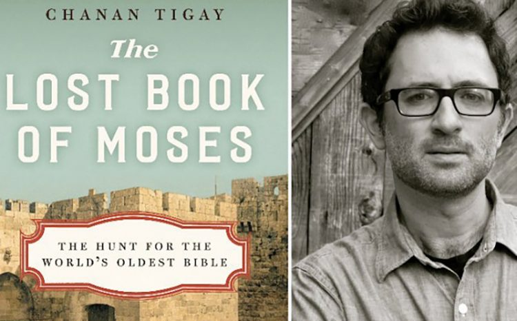 """""""The Lost Book of Moses"""" is a book about a man rather than a manuscript."""
