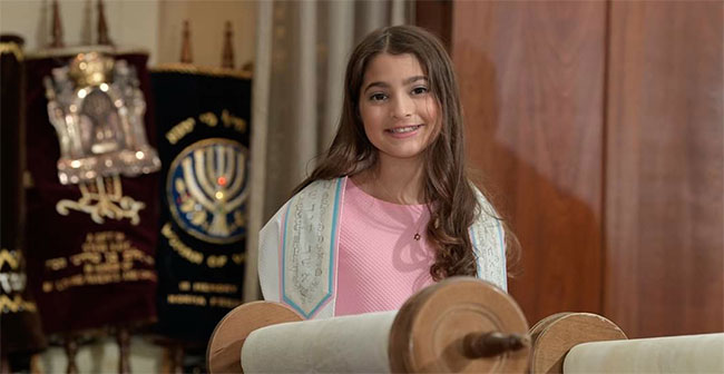 The bat mitzvah girl: Julia Claire Knispel.
