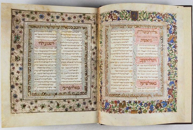 The section in the Lisbon Bible (1482) that lists the 613 commandments in their order of appearance in the Torah. British Library Or. 2626
