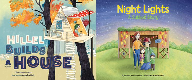 """""""Hillel Builds a House"""" By Shoshana Lepon; Illustrated by Angeles Ruiz; Kar-Ben; ages 4-8. """"Night Lights: A Sukkot Story"""" By Barbara Diamond Goldin; Illustrated by Amberin Huq; Apples & Honey Press; ages 4 to 8."""
