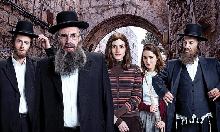 "The cast of ""Shtisel"" on Netflix."