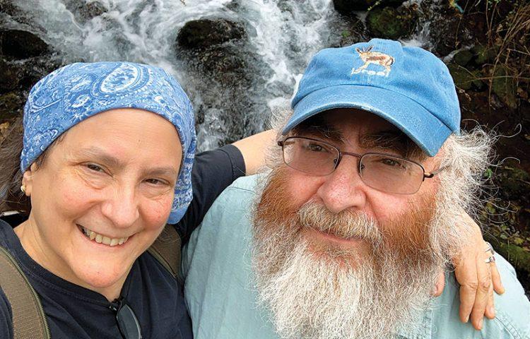 Ellen and Joel Levine