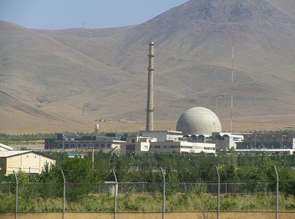 Iran's IR-40 facility in Arak. Photo: Wikipedia