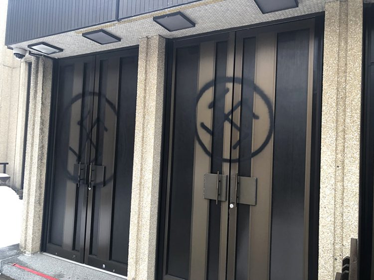 Last month, swastikas were spray-painted on the front doors of Montreal's Congrega­tion Shaar Hashomayim. Photo: Friends of Simon Wiesenthal Center