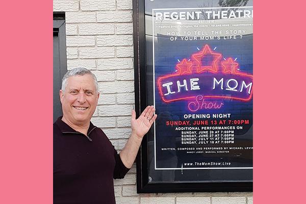 Michael Levin at the Regent Theatre in Arlington.
