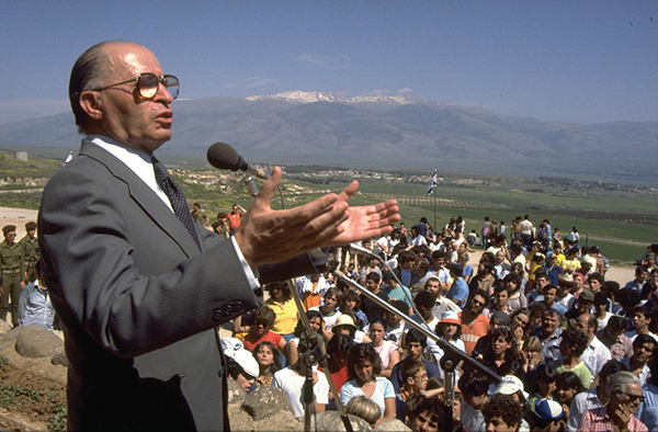 """""""There won't be another Holocaust in the history of the Jewish people. Never again, Never again!"""" Menachem Begin told Israelis.  Photo: Chananya Herman"""